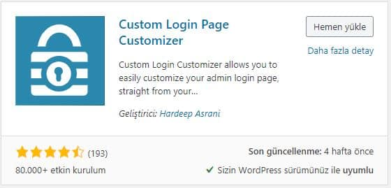 custom login page customizer